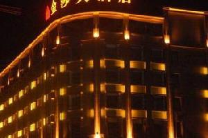 中江金莎大酒店