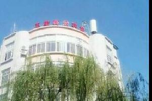 西昌玉玺商务宾馆