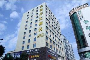 信宜粤华大酒店