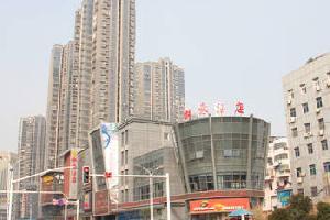 镇江如意精品酒店