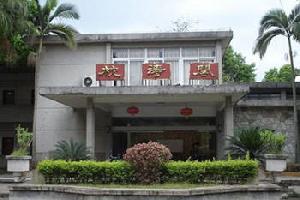 南宁枕涛阁酒店