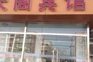 北京天阁宾馆