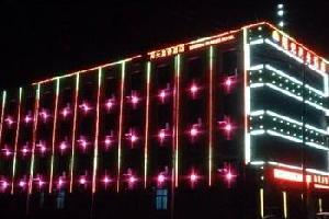黄陵阳光商务酒店