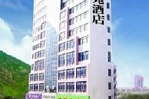 深圳名兰苑酒店