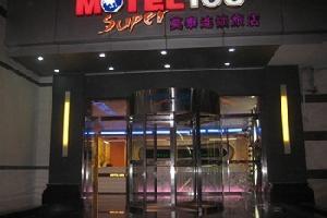 深圳合泰酒店