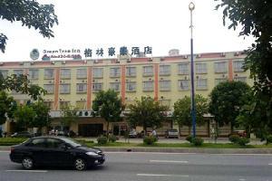 格林豪泰商务酒店(中山南朗轻轨站店)