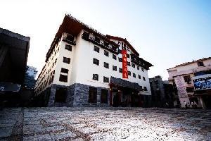 汉庭优佳酒店(桂林步行街店)