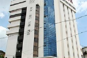 永恒万兴酒店(南宁朝阳广场地铁站店)