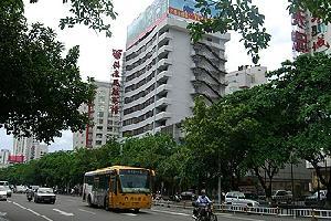 海南民航宾馆