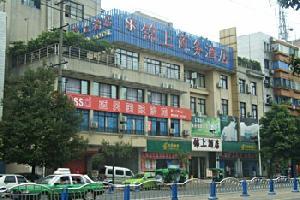 乐山锦上商务酒店