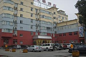 广元皇朝酒店
