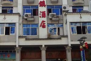 泰宁古镇酒店