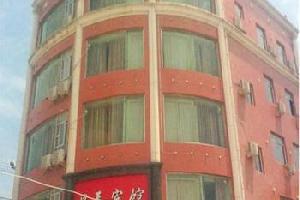 灵台星辰宾馆