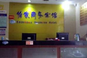 益阳市怡家商务宾馆