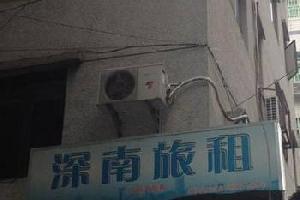 深圳塘头旅馆03004