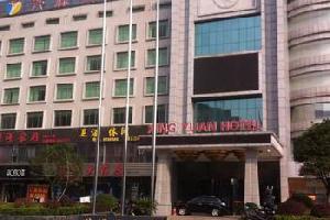 衡南兴源大酒店