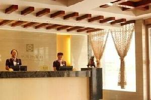 温县长城宾馆