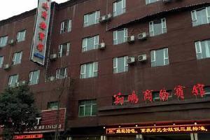 眉山翔鹏商务宾馆