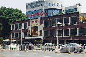 武汉新金龙酒店(徐东)