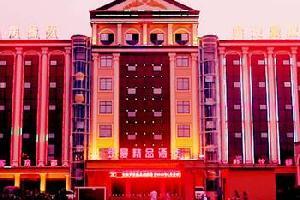 安阳罗曼精品酒店