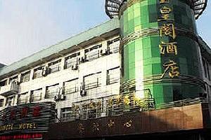 银川玉皇阁酒店