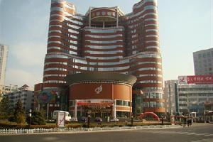 新疆火炬大酒店(原火炬大厦)