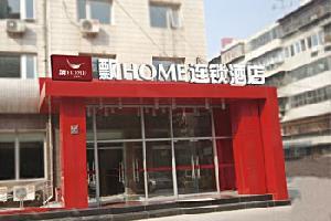 飘HOME-北京西客站店