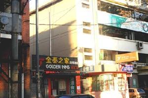 金泰之家(北京西直门店)
