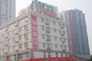逸羽连锁酒店(北京太平桥店)