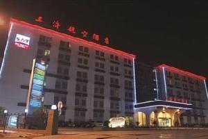 上海航空酒店(上海南站店)