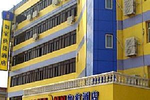 如家酒店·neo(天津静海大邱庄店)