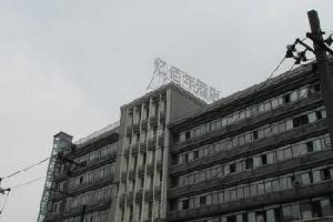 重庆亿百年酒店