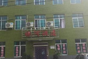 丹东青山沟银河酒店(B座)