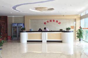 南宁极光商务酒店(吴圩机场店)