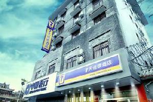 7天连锁酒店(开封宋都御街龙亭店)