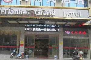 永州天河大酒店