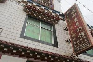 芒康遂宁青年旅馆