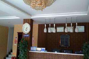 洛阳汇宾宾馆(吉利区)