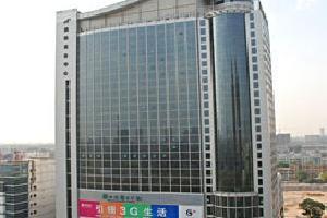 邯郸优然商务酒店(原金源商务酒店)