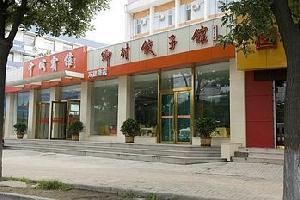 太原中城宾馆(万里路店)