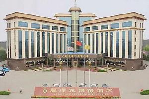 平遥丽泽苑国际酒店