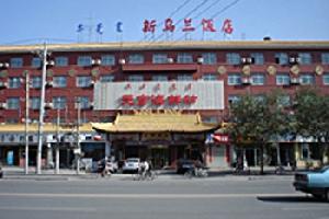 尚华精品酒店(呼和浩特乌兰察布路店)