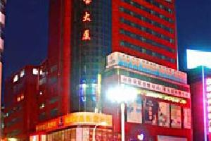 延吉成宝温州酒店
