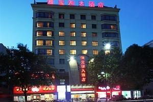 杭州湘宝湖大酒店