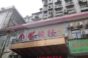 尚客优骏怡连锁酒店(九江甘棠北路步行街店)