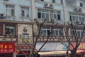广汉祥和门宾馆