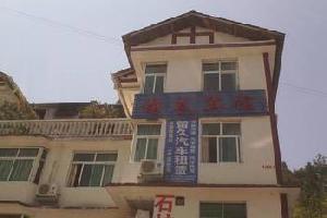 重庆培武宾馆
