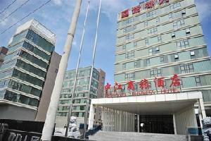 喆啡酒店(北京亦庄荣京东街地铁站店)(原中海尚旅酒店)