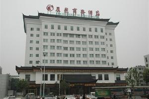 邢台辰光商务酒店