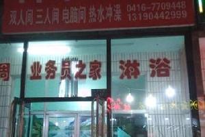 锦州义县祥和旅店